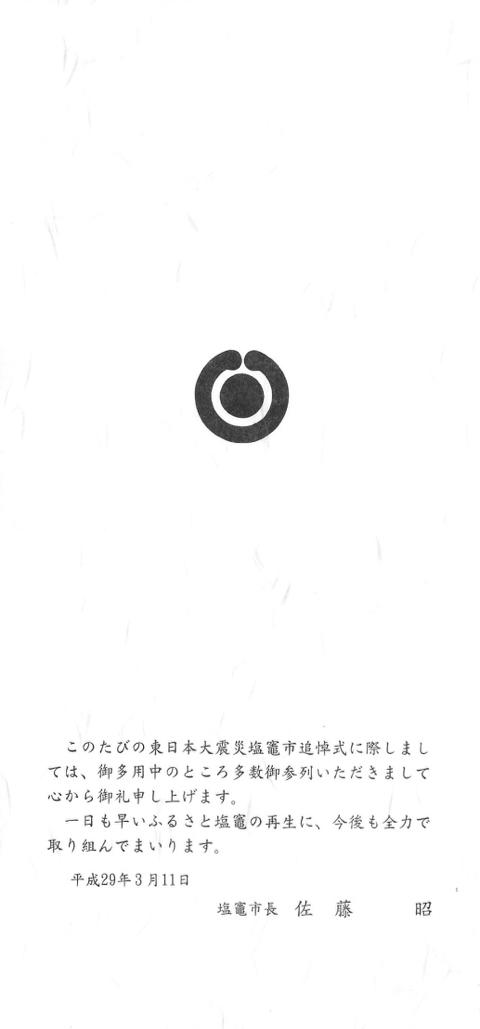 170311F.jpg