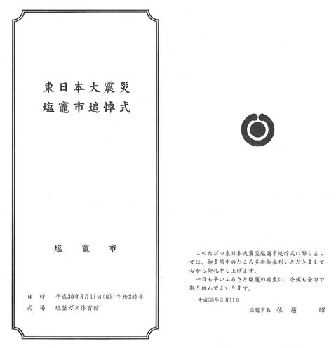180311D.jpg
