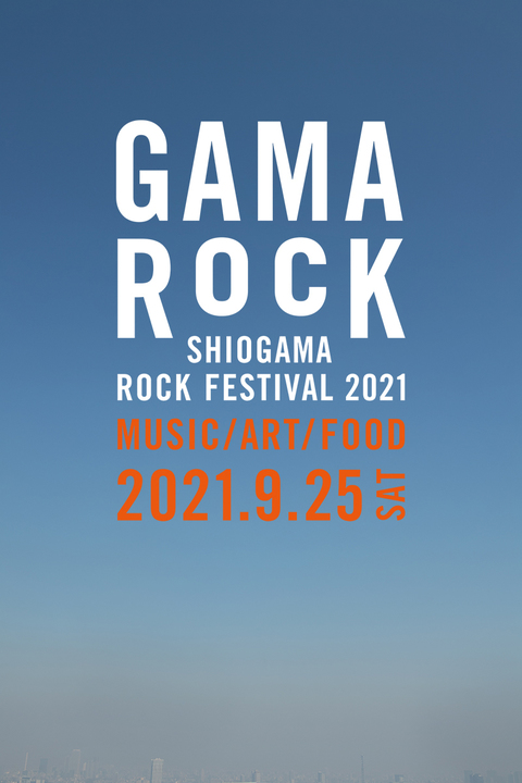 GAMA ROCK FES 2021 POSTER.jpg
