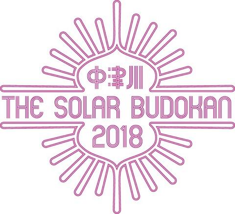 中津川 THE SOLAR BUDOKAN 2018.jpg