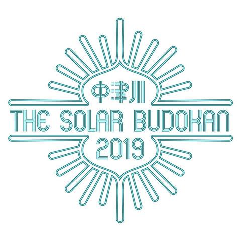 中津川 THE SOLAR BUDOKAN 2019.jpg