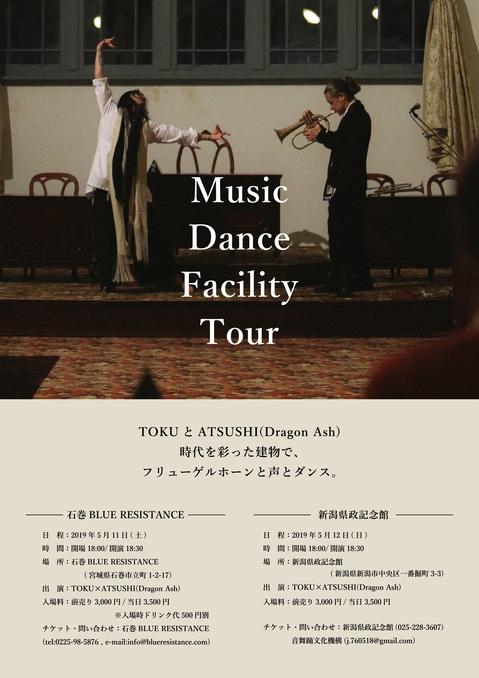 190511 & 0512 Music Dance Facility Tour FLYER.jpg