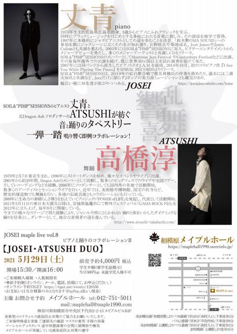 210529 響喜乱舞 B.jpg