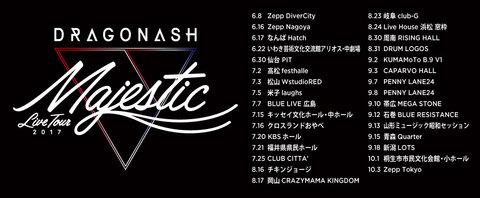 Dragonash Live Tour 2017 MAJESTIC.jpg