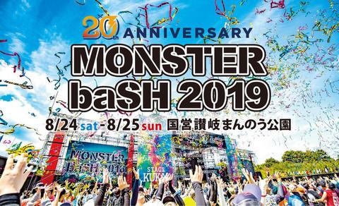 MONSTER baSH 2019.jpg