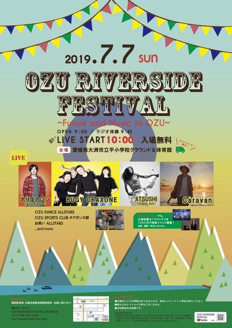 OZU RIVERSIDE FESTIVAL.jpg