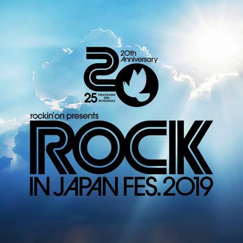 ROCK IN JAPAN FESTIVAL 2019.JPG