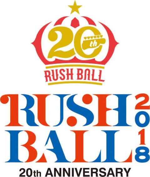 RUSH BALL 2018.jpg