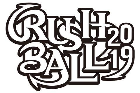 RUSH BALL 2019.jpg