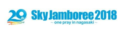 Sky Jamboree 2018.jpg