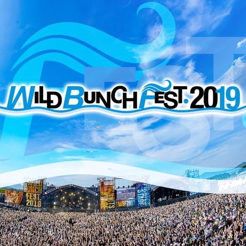 WILD BUNCH FEST. 2019.jpg